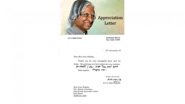 Appreciation letter from Bharat Ratna APJ Abdul Kalam