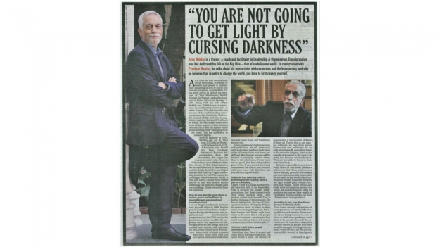 Arun Wakhlu's article – You are not going to get light by cursing darkness